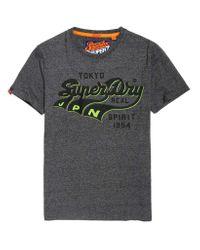 Pour des s Tokyo Spirit Heritage T-Shirt Classique Superdry pour homme en coloris Black
