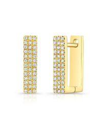 Anne Sisteron Metallic 14kt Yellow Gold Diamond Pave Square Huggie Earrings