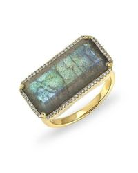 Anne Sisteron Metallic 14kt Yellow Gold Labradorite Diamond Long Rectangle Cocktail Ring
