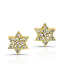 Anne Sisteron Metallic 14kt Yellow Gold Jewish Star Stud Earrings