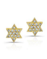 Anne Sisteron   Metallic 14kt Yellow Gold Jewish Star Stud Earrings   Lyst