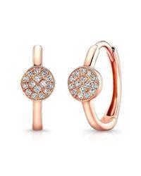 Anne Sisteron Metallic 14kt Rose Gold Diamond St. Tropez Disc Huggie Earrings