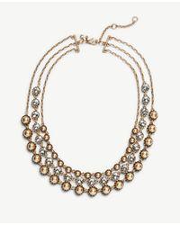 Ann Taylor - Metallic Trio Layer Necklace - Lyst