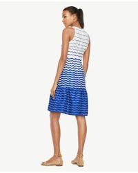 Ann Taylor Blue Blurred Stripe Flare Dress