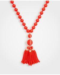Ann Taylor - Red Bead Tassel Pendant - Lyst