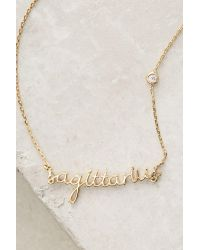 Anthropologie | Metallic Astrologer Necklace | Lyst