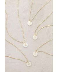 Anthropologie | Multicolor Monogram Pearl Necklace | Lyst