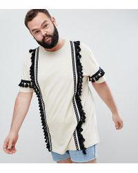 Camiseta larga y holgada de festival con cinta azteca y borlas en crudo ASOS de hombre de color Multicolor
