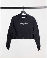 Черный Укороченный Свитшот С Круглым Вырезом Calvin Klein, цвет: Black