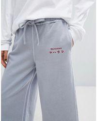 Maharishi - Blue Cropped Sweatpants With Logo - Lyst
