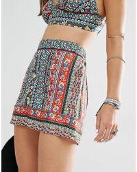 Boohoo - Multicolor Printed Shorts - Multi - Lyst
