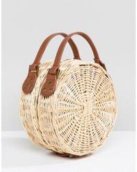 South Beach - Multicolor Round Straw Cross Body Bag - Lyst