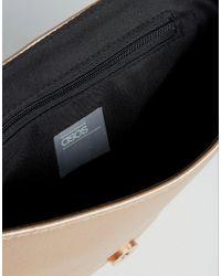 ASOS - Multicolor Design Soft Metallic Flap Over Clutch Bag - Lyst