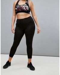 Nola - Black Reversible Printed Gym Legging - Lyst