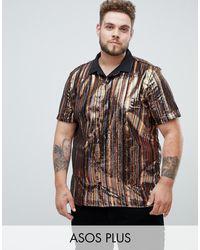 Camisa color bronce ASOS de hombre de color Brown