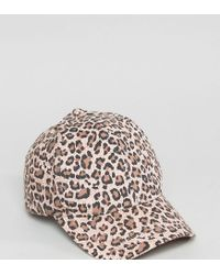 Reclaimed (vintage) Multicolor Inspired Baseball Cap In Leopard Print for men
