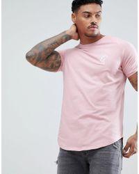T-shirt moulant logo avec bandes Gym King pour homme en coloris Pink