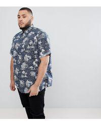 ef0f3603230 Jack   Jones Originals Plus Size Short Sleeve Hawaiian Shirt in Blue ...