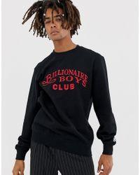 Sweat-shirt brodé avec logo en écriture cursive - Noir BBCICECREAM pour homme en coloris Black