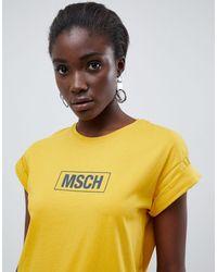 T-shirt comoda con logo sul davanti di Moss Copenhagen in Yellow