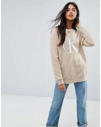 Calvin Klein - Metallic Jeans Logo Crew Neck Sweatshirt - Lyst