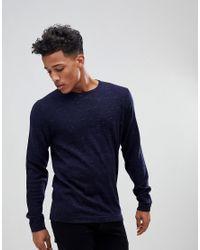 Jack & Jones - Blue Premium Knit With Fleck for Men - Lyst