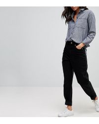 ASOS Blue Balloon Leg Jeans In Washed Black