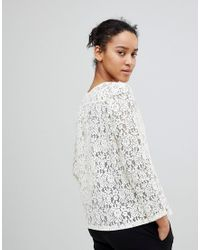 See U Soon White Lace Blouse
