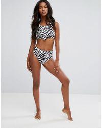 Motel Multicolor Zebra Midi Bikini Bottom