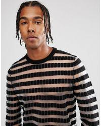 ASOS - Mesh Stripe Jumper In Black for Men - Lyst