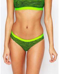 Nike Green Bikini Bottom