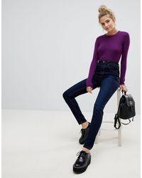 Pimkie Blue – Enge Jeans mit hohem Bund