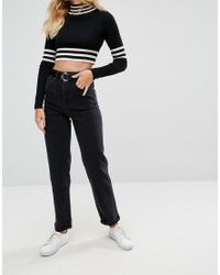 ASOS Black High Waisted Straight Leg Jeans With Open Back