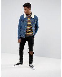 ASOS - Multicolor Vintage Stripe In Brushed Texture for Men - Lyst