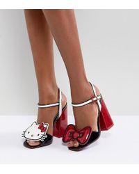 Sandales à talons avec écussons amovibles ASOS en coloris Red