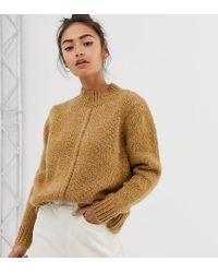 pretty nice ecb4b eec7f Pimkie Brauner Pullover mit gerippten Details in Braun - Lyst