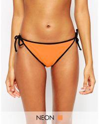 Freya - Green Bondi Reversable Tie Side Bikini Bottoms - Lyst