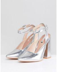 Lost Ink Metallic Block Heeled Ankle Tie Shoes