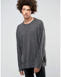 Weekday Gray Hero Loose Jumper Knit Raw Seams for men