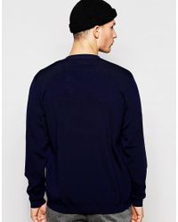 ADPT - Blue Knitted Zip Up Bomber for Men - Lyst