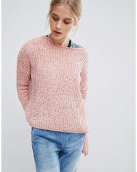 Pepe Jeans - Pink Chana Knit Jumper - Lyst