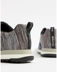 PS by Paul Smith Blue Rappid Knitted Trainers In Navy/charcoal for men