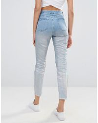 Missguided Blue Holographic High Waisted Jean