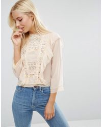 ASOS | Natural Lace Front Blouse With Ruffle | Lyst