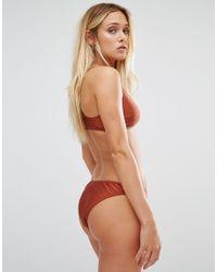 Missguided Multicolor Mix & Match High Leg Bikini Brief