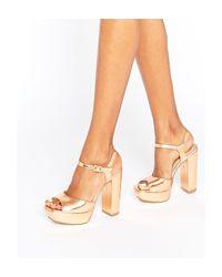 Missguided Multicolor Platform Heeled Sandals