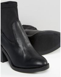 New Look Black Sock Ankle Boots
