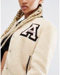 Pull&Bear Natural Varsity Jacket In Teddy Fur