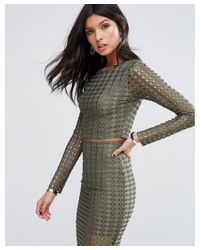 Missguided Multicolor Holey Fabric Top Co-ord