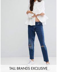 WÅVEN | Blue Distressed Aki Denim Boyfriend Jeans With Patchwork Detail | Lyst